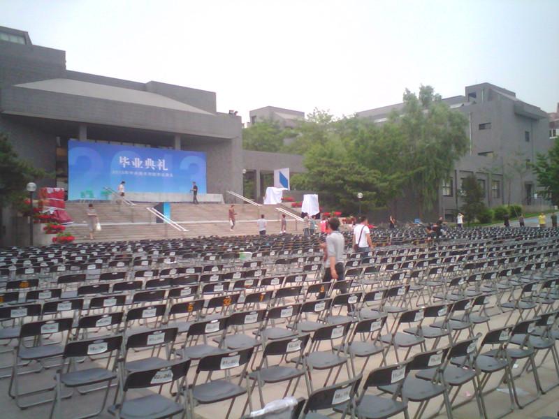 008|007|006|005|中央美术学院毕业典礼