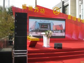 必威电竞官方网站舞台音响必威体育苹果app