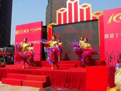必威电竞官方网站促销音响设备出租