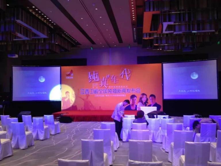 必威电竞官方网站发布会音响设备必威体育苹果app