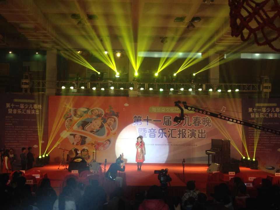 必威电竞官方网站庆典晚会音响必威体育苹果app公司