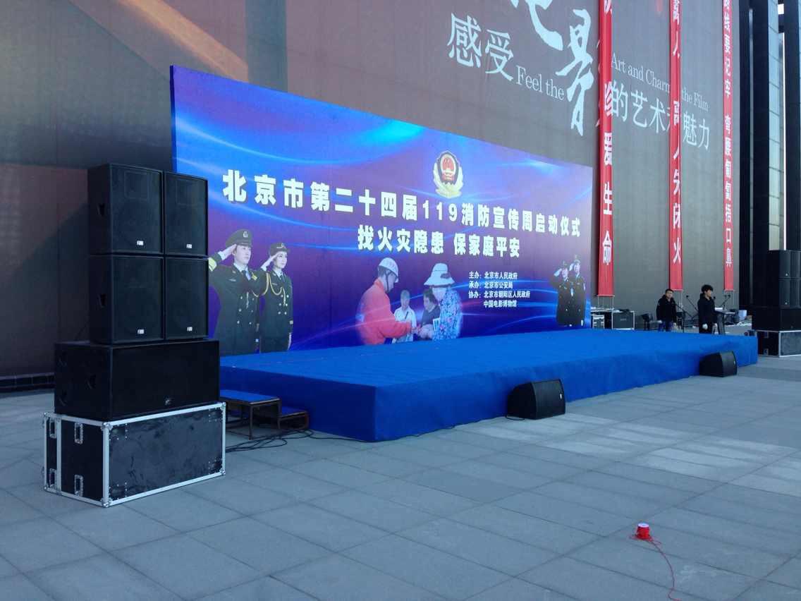 必威电竞官方网站舞台音响必威体育苹果app公司
