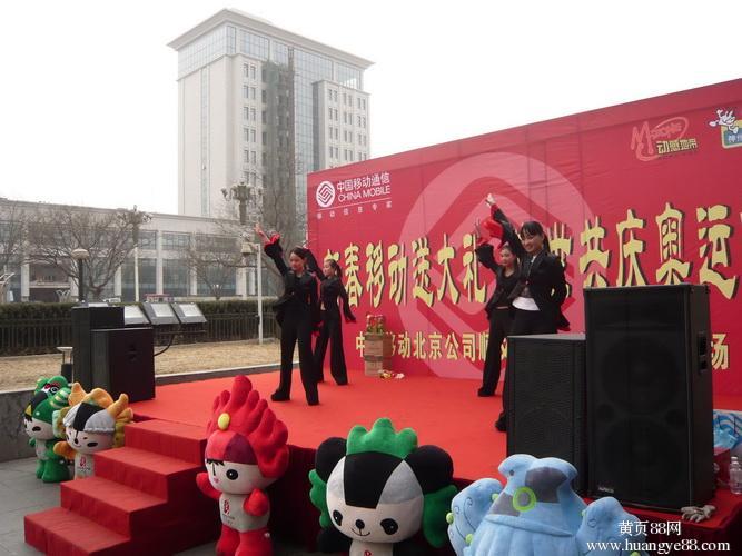 必威电竞官方网站促销音响设备出租公司