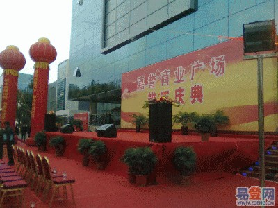 必威电竞官方网站促销舞台音响出租