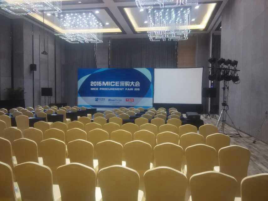 必威电竞官方网站会议音响出租