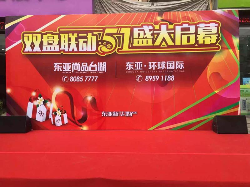 必威电竞官方网站舞台音响出租