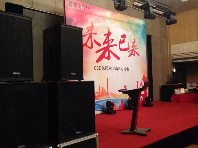 必威电竞官方网站音响出租