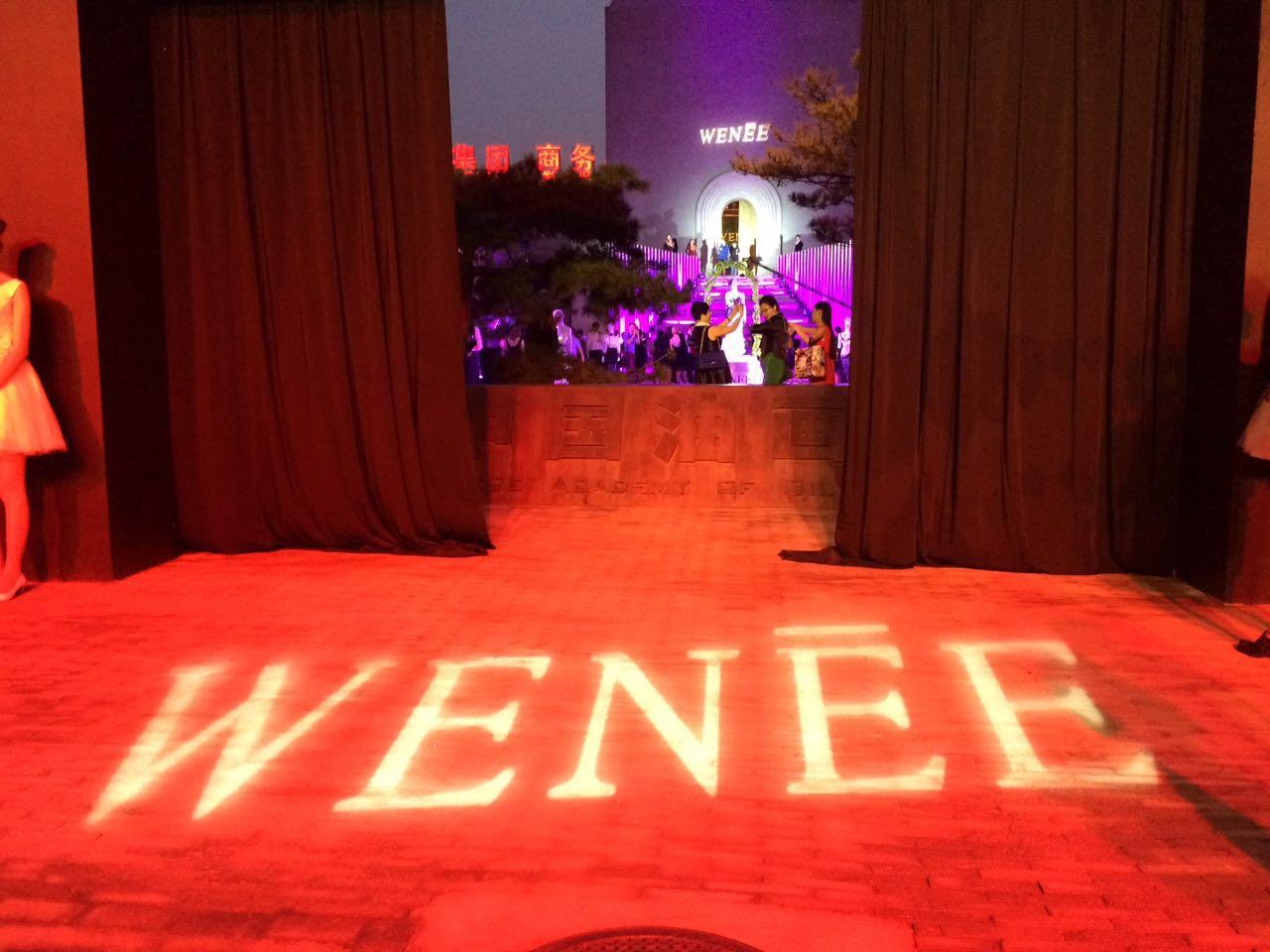 008|007|006|005|必威电竞官方网站薇妮体雕WENEE发布会