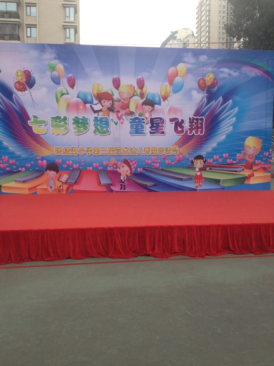 必威电竞官方网站朝阳附近舞台音响出租